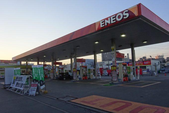 ENEOS Dr.drive北33条店(エネオス北33条店)