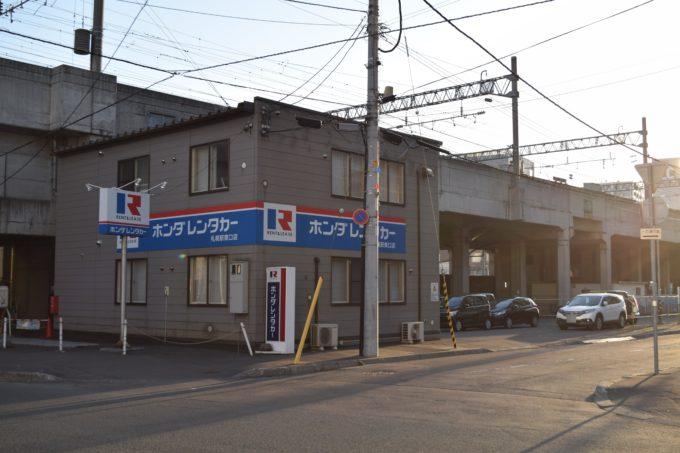 ホンダレンタカー札幌駅東口店