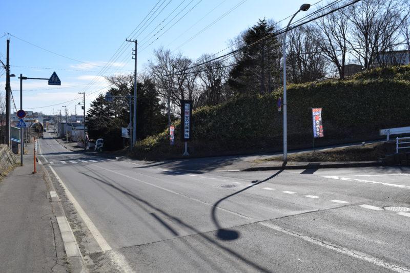 北海道道35号根室半島線沿いの根室金刀比羅神社