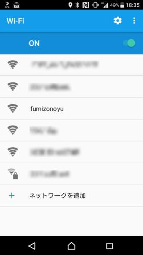 SSID「fumizonoyu」を選択。