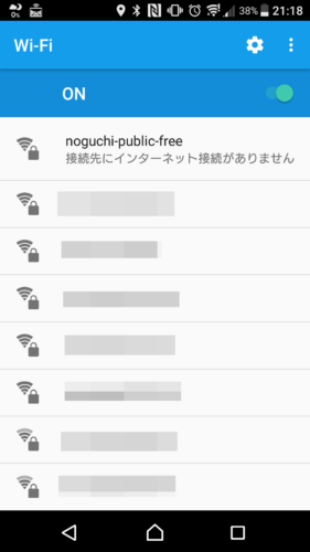 「接続先にインターネット接続がありません。」と表示。