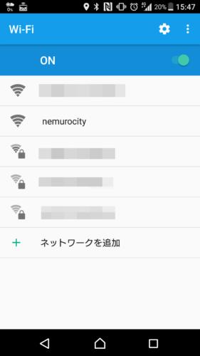 SSID「nemurocity」を選択。