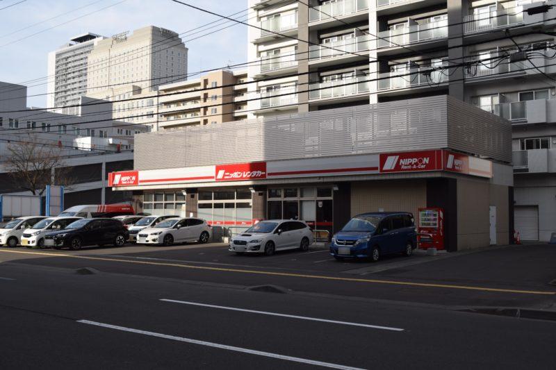 ニッポンレンタカー札幌駅東営業所