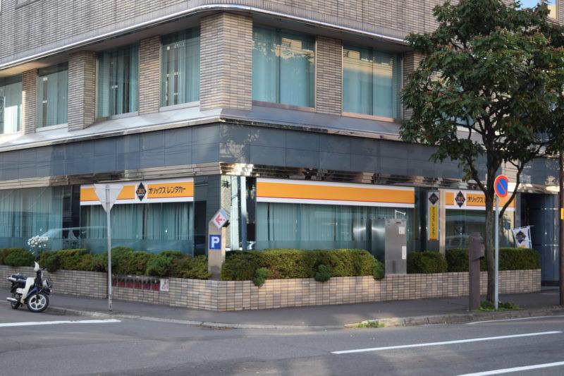 オリックスレンタカー札幌駅前店