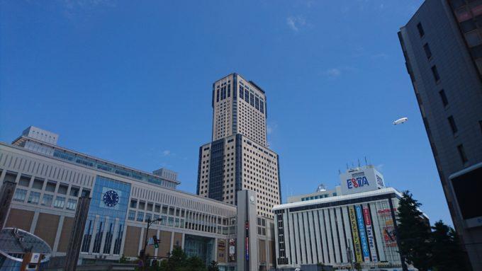 北海道札幌市の地図一覧