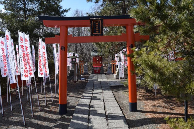 苫小牧稲荷神社(稲荷社 宇迦之御魂神)