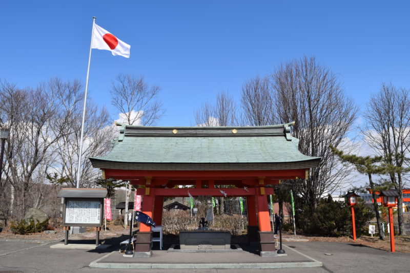 手水舎と樽前山神社ご由緒