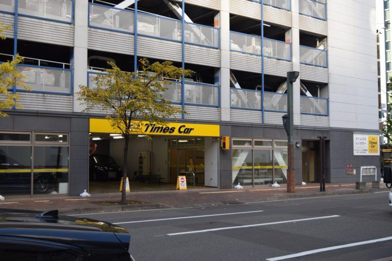 タイムズカーレンタルタイムズステーション札幌駅前店