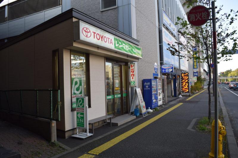 トヨタレンタカー札幌駅前店