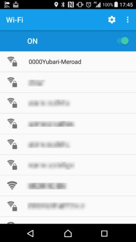 SSID「0000Yubari-Meroad」を選択。