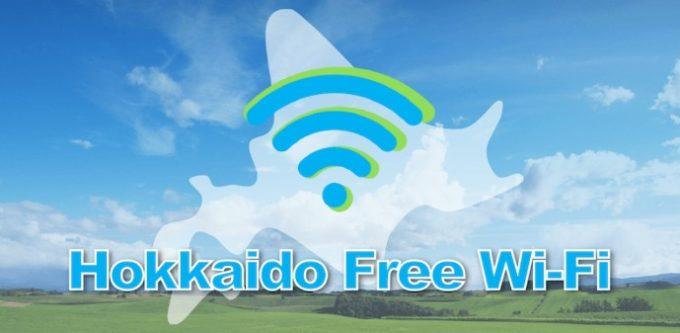 .Hokkaido01_Free_Wi-Fi(北海道フリーWi-Fi)