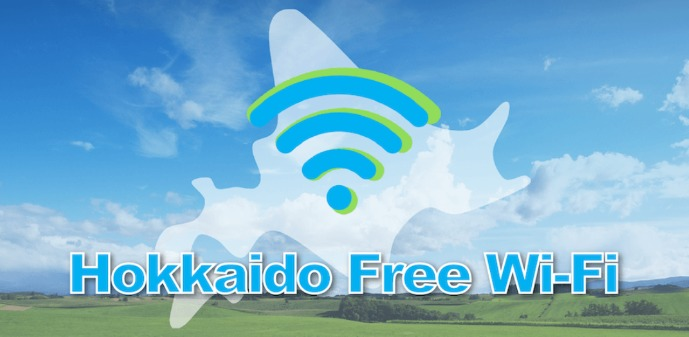.Hokkaido01_Free_Wi-Fi