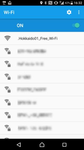 SSID「.Hokkaido01_Free_Wi-Fi」を選択。