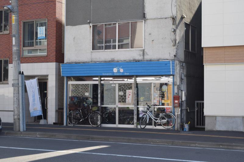 河口自転車商会