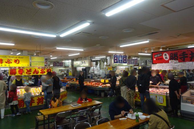 釧路和商市場中央パティオ