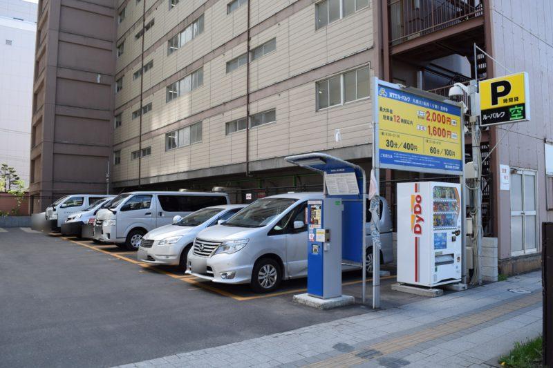 NTTルパルク札幌北1条西10第1駐車場