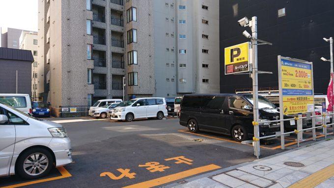 NTTルパルク札幌北1条西8第1駐車場
