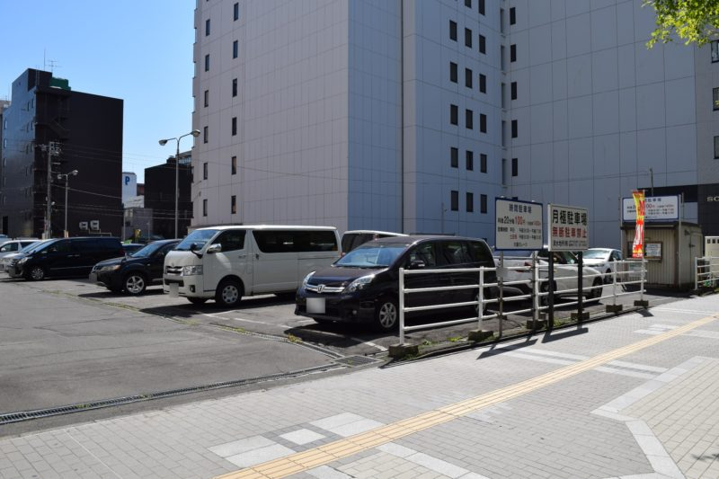 大通ガレージ