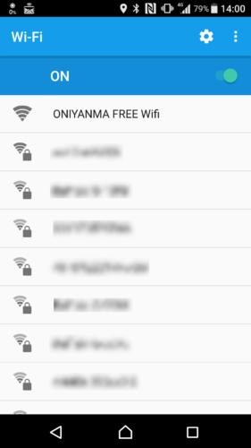 SSID「ONIYANMA FREE Wifi」を選択。