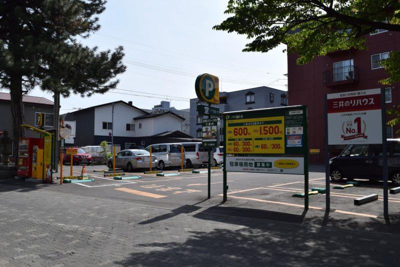 リパーク札幌南12西6