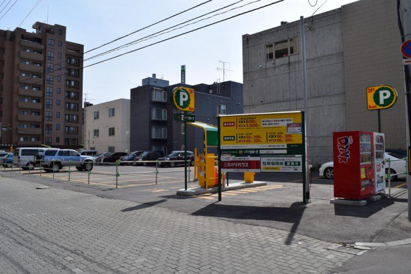 リパーク札幌南14西6