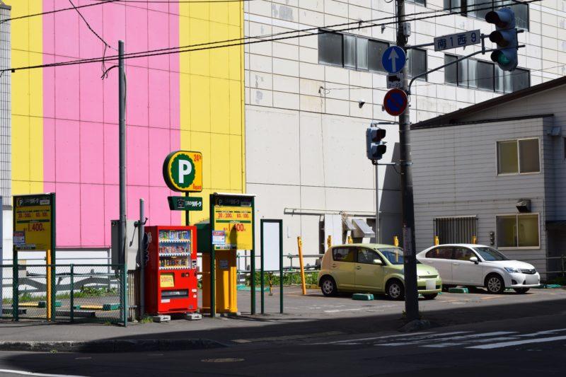 リパーク札幌南1西9