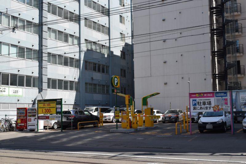 リパーク札幌南1西9第2