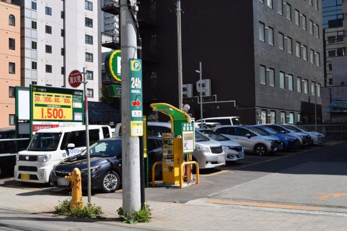リパーク札幌南1西9第3