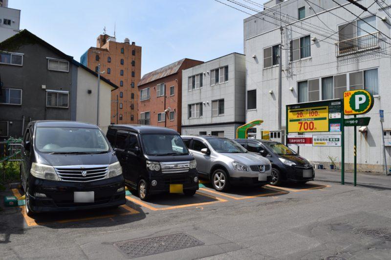 リパーク札幌南8西5