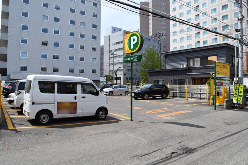 リパーク札幌南9西4第2