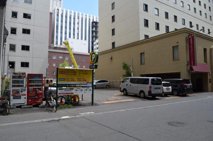 リパーク札幌北2西2