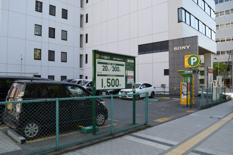 リパーク札幌大通西9