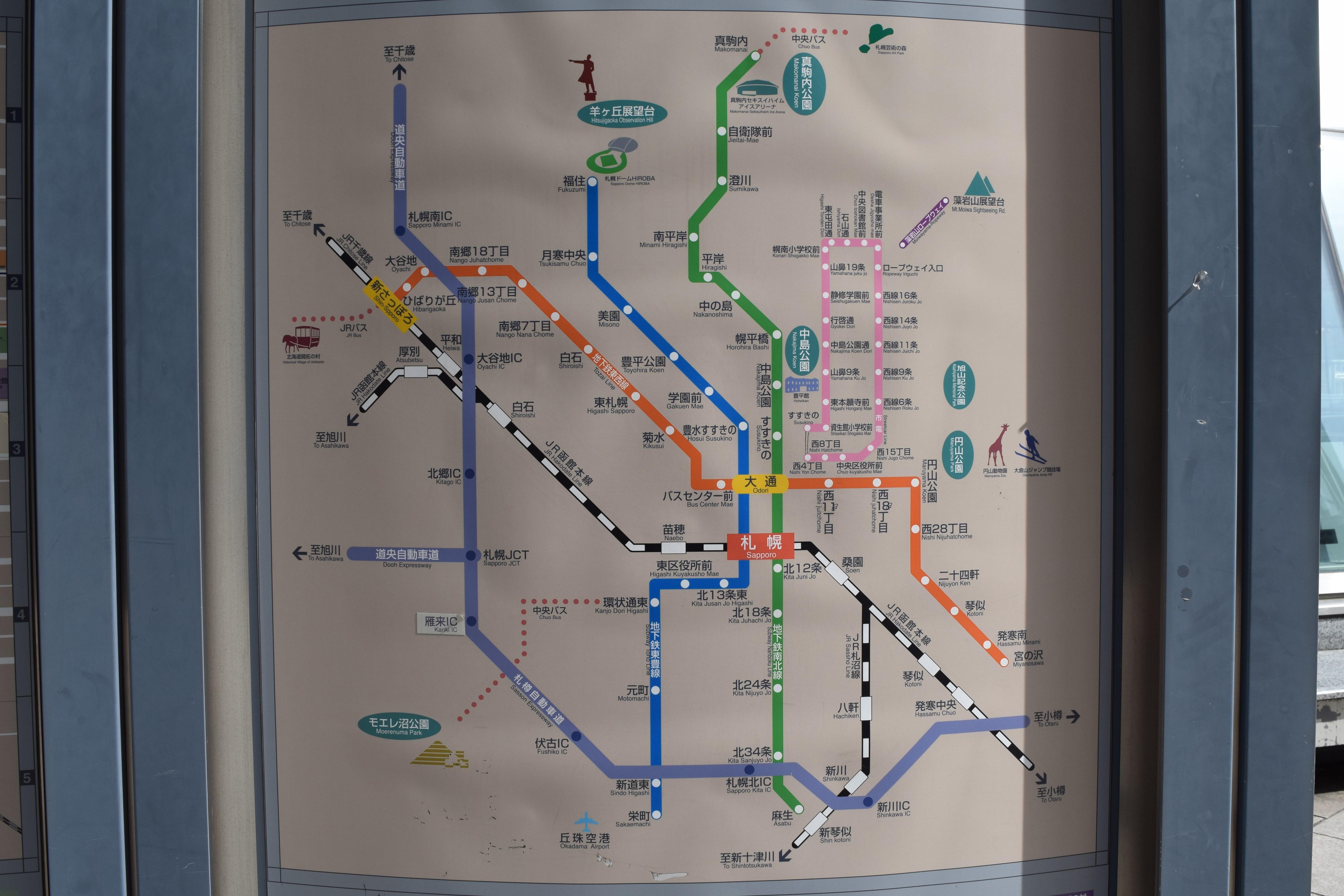 札幌市内の公共交通機関(JR・地下鉄・市電・バス)路線図