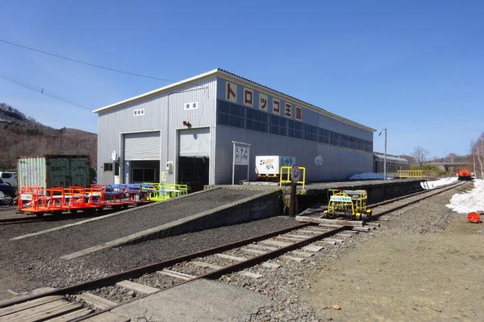 トロッコ列車の車庫と整備場