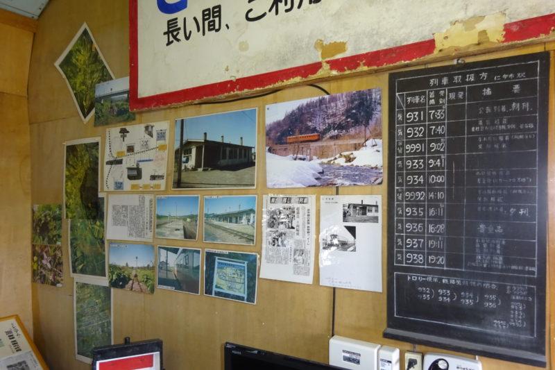 美幸線の廃線に関する新聞記事と沿線を走る列車の写真