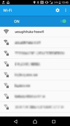SSID「uesugihihuka-freewifi」を選択。