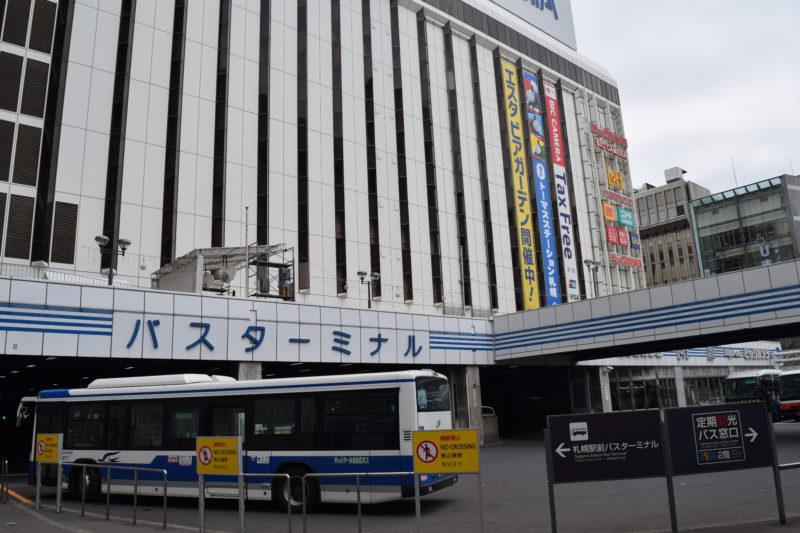 北海道の日帰り観光バスツアー
