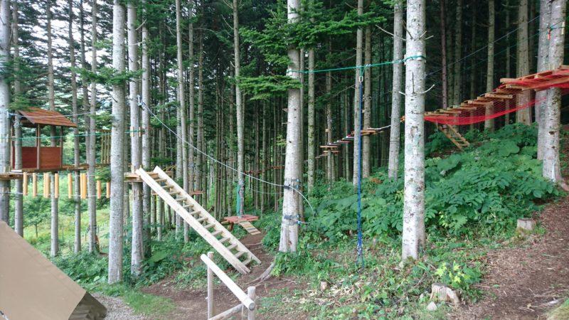 定山渓ファームツリーアドベンチャー