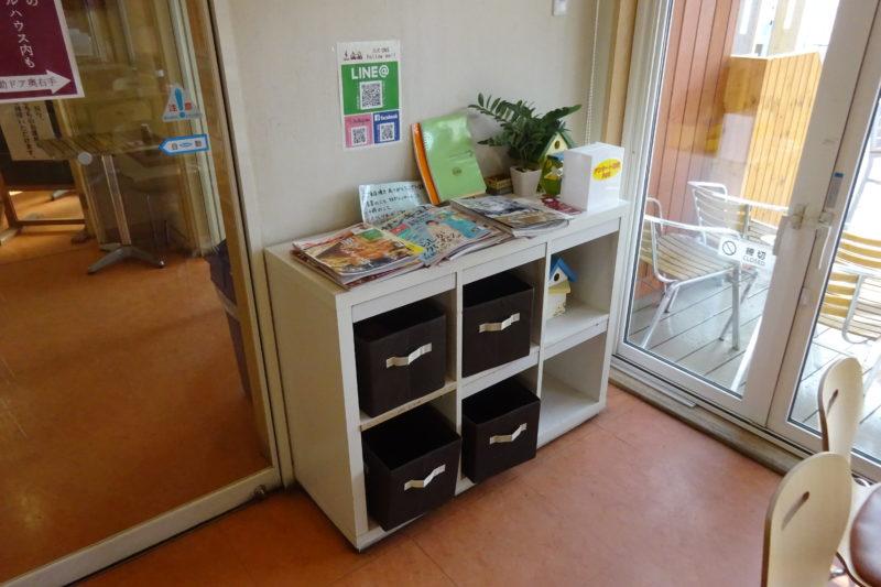 麦音のカフェスペースにある雑誌コーナー