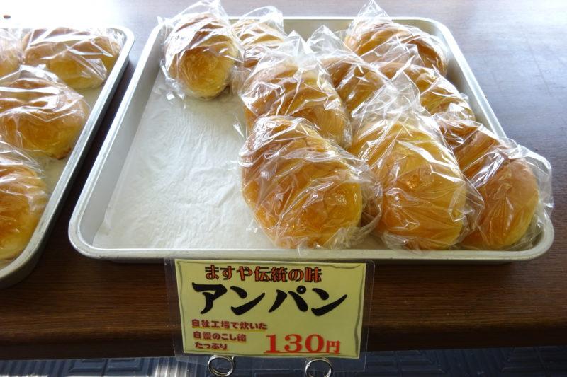ますや十勝あんパン