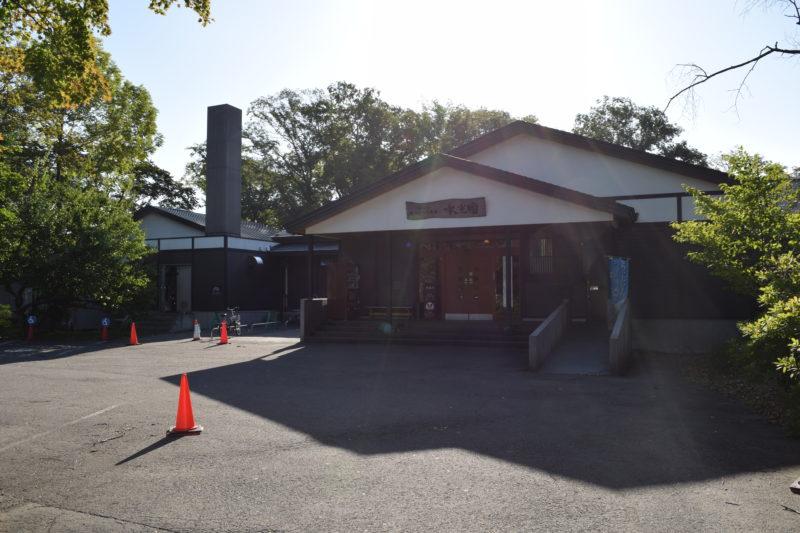 オベリベリ温泉水光園