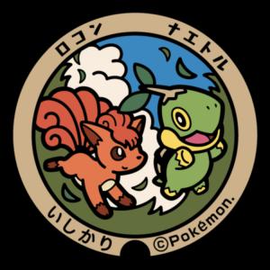 ポケふた北海道石狩市