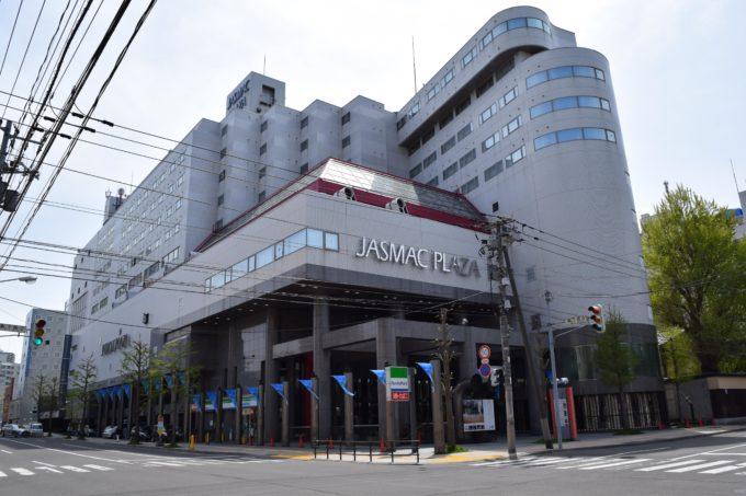 ジャスマックプラザホテル「湯香郷」