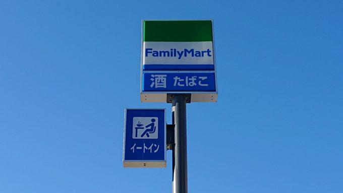 札幌駅・大通公園周辺のコンビニイートインスペース
