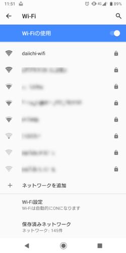 SSID「daiichi-wifi」を選択。
