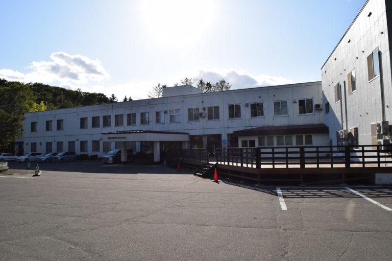 本別温泉グランドホテル