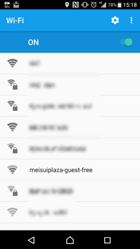 SSID「meisuiplaza-guest-free」を選択。