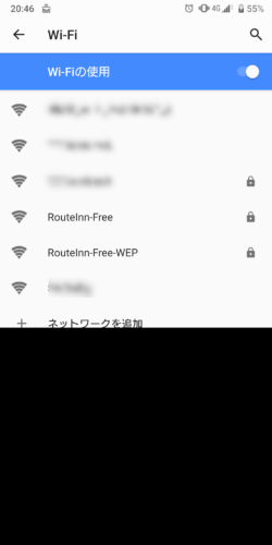 SSID「RouteInn-Free」を選択。