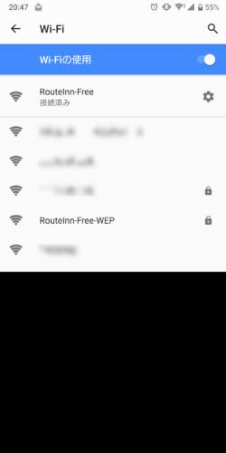 「IPアドレスを取得中」と表示。これでWi-Fiによるインターネット接続が完了となります。