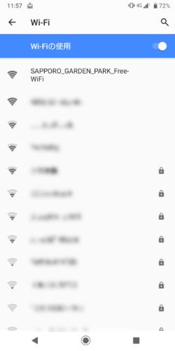 SSID「SAPPORO_GARDEN_PARK_Free-WiFi」を選択。